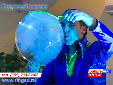 Купить дым машину для мыльных пузырей